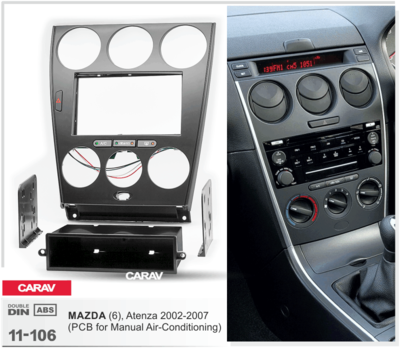 Carav Carav 11-106 | 2DIN переходная рамка Mazda (6), Atenza 2002-2007 (с карманом) (в комлекте с платой для а/м без климат-контроля) (фото, вид 4)