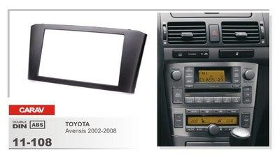 Carav Carav 11-108 | 2DIN переходная рамка Toyota Avensis 2002-2008 (фото, вид 1)
