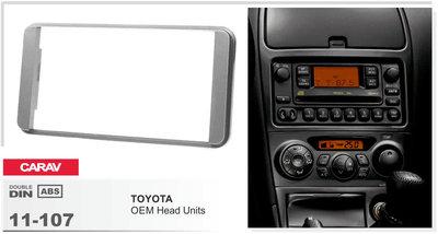 Carav Carav 11-107 | 2DIN переходная рамка Toyota универсальная (фото, вид 1)