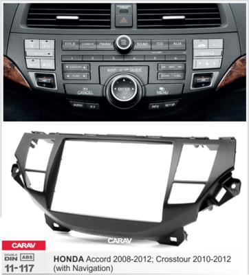 Carav Carav 11-117 | 2DIN переходная рамка Honda Crosstour 2010-2012 (фото, вид 3)