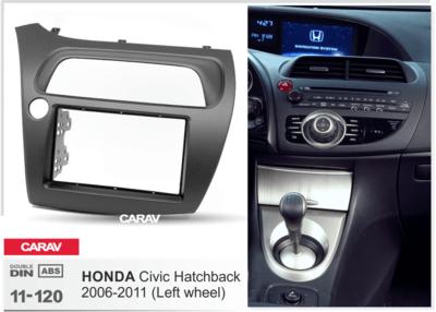 Carav Carav 11-120   2DIN переходная рамка Honda Civic Hatchback 2006-2011 (руль слева) (фото, вид 2)