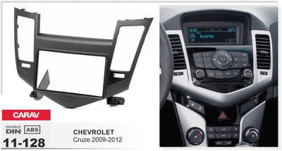 Carav Carav 11-528   2DIN переходная рамка Chevrolet Cruze 2009-2012 (фото, вид 1)