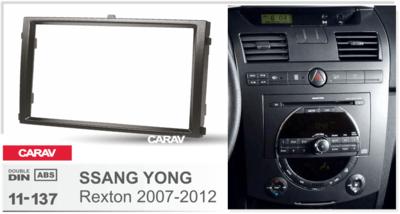 Carav Carav 11-137 | 2DIN переходная рамка Ssang Yong Rexton 2007-2012 (фото, вид 1)