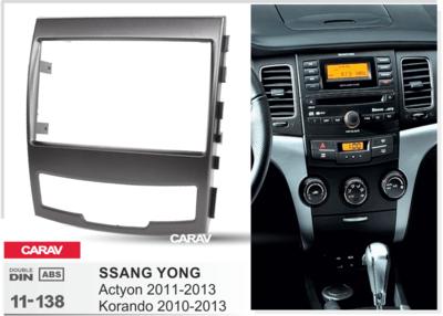 Carav Carav 11-138   2DIN переходная рамка Ssang Yong Actyon 2011-2013, Korando 2010-2013 (фото, вид 2)