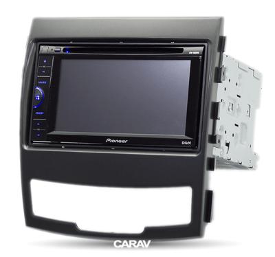 Carav Carav 11-138   2DIN переходная рамка Ssang Yong Actyon 2011-2013, Korando 2010-2013 (фото, вид 3)