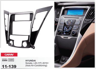 Carav Carav 11-139 | 2DIN переходная рамка Hyundai Sonata, i-45 (YF) 2010-2014 (с климат-контролем) (фото, вид 2)