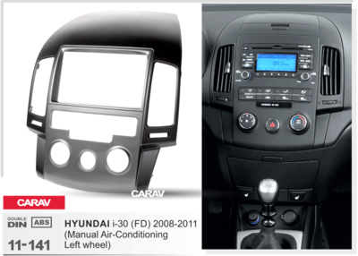 Carav Carav 11-141 | 2DIN переходная рамка Hyundai i-30 (FD) 2008-2011 (без климат-контроля) (фото, вид 1)