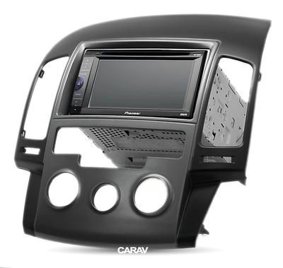 Carav Carav 11-141 | 2DIN переходная рамка Hyundai i-30 (FD) 2008-2011 (без климат-контроля) (фото, вид 2)