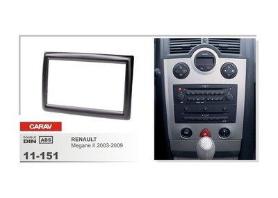 Carav Carav 11-151   2DIN переходная рамка Renault Megane II 2002-2009 (фото, вид 1)