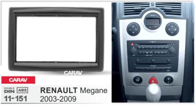 Carav Carav 11-151   2DIN переходная рамка Renault Megane II 2002-2009 (фото, вид 2)