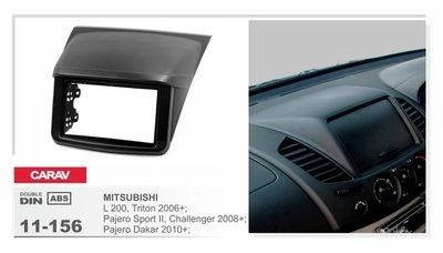 Carav Carav 11-156   2DIN переходная рамка Mitsubishi L200, Triton 2006-2015, Pajero Sport II 2008-2015, Challenger 2008+, Pajero Dakar 2010+ (фото, вид 1)