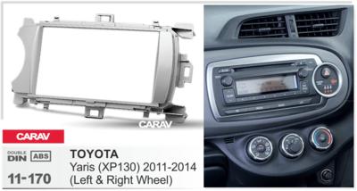 Carav Рамка TOYOTA Yaris (XP130) 2011-2014 (универсальная - руль слева/справа) (CARAV 11-170) (фото, вид 1)