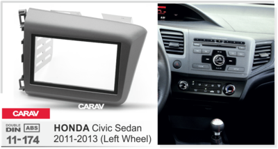 Carav Рамка HONDA Civic Sedan 2011-2013 (руль слева) (CARAV 11-174) (фото, вид 1)