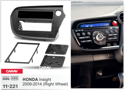Carav Рамка HONDA Insight 2009-2014 (руль справа / с карманом) (CARAV 11-221) (фото, вид 4)