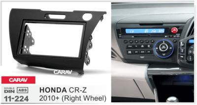 Carav Рамка HONDA CR-Z 2010+ (руль справа) (CARAV 11-224) (фото, вид 3)