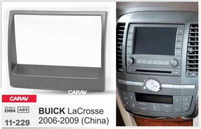 Carav Рамка BUICK LaCrosse 2006-2009 (CARAV 11-229) (фото, вид 3)