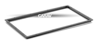 Carav Carav 11-238 | 2DIN переходная рамка Nissan Navara 1997-2005, NP300 2008-2013, Paladin 2003+ (фото, вид 6)