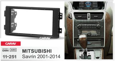 Carav Рамка MITSUBISHI Savrin 2001-2014 (CARAV 11-251) (фото, вид 1)