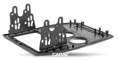 Carav Рамка CITROEN C-Elysse 2008-2013 (CARAV 11-254) (фото, вид 4)
