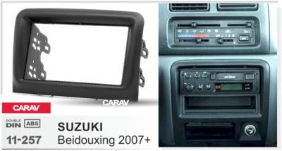 Carav Рамка SUZUKI Beidouxing 2007-2010 (CARAV 11-257) (фото, вид 1)