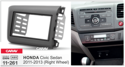 Carav Рамка HONDA Civic Sedan 2011-2013 (руль справа) (CARAV 11-261) (фото, вид 1)