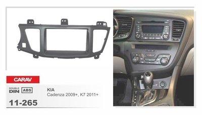 Carav Рамка KIA Cadenza 2009-2012, K7 2011-2012 (руль слева) (CARAV 11-265) (фото, вид 2)