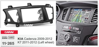 Carav Рамка KIA Cadenza 2009-2012, K7 2011-2012 (руль слева) (CARAV 11-265) (фото, вид 3)