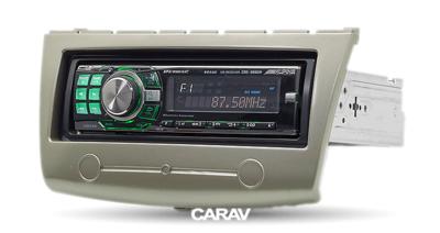 Carav Рамка PROTON GEN-2 2004+, Persona 2007-2016 (CARAV 11-269) (фото, вид 5)