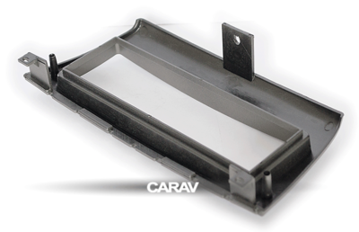 Carav Рамка PROTON GEN-2 2004+, Persona 2007-2016 (CARAV 11-269) (фото, вид 6)
