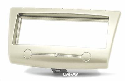 Carav Рамка PROTON GEN-2 2004+, Persona 2007-2016 (CARAV 11-269) (фото, вид 7)