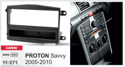 Carav Рамка PROTON Savvy 2005-2010 (с карманом) (CARAV 11-271) (фото, вид 4)