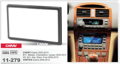 Carav Carav 11-279   2DIN переходная рамка Chery Eastar 2003-2012; B11, Mikado, Oriental Son, Queen 2005-2012; A5, A21, Alia, Elara, Fora 2006-2010, VORTEX Estina 2006-2012 (фото, вид 3)