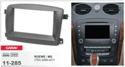 Carav Рамка ROEWE (750) 2006-2011 / MG (750) 2008-2011 (CARAV 11-285) (фото, вид 2)