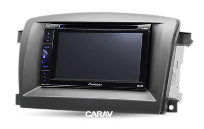 Carav Рамка ROEWE (750) 2006-2011 / MG (750) 2008-2011 (CARAV 11-285) (фото, вид 4)