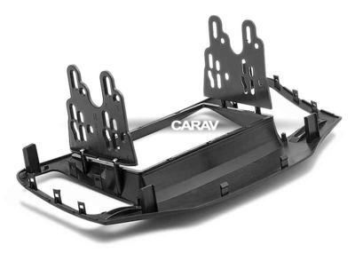 Carav Рамка ROEWE (350) 2010-2015 / MG (350) 2010-2012 (CARAV 11-283) (фото, вид 3)