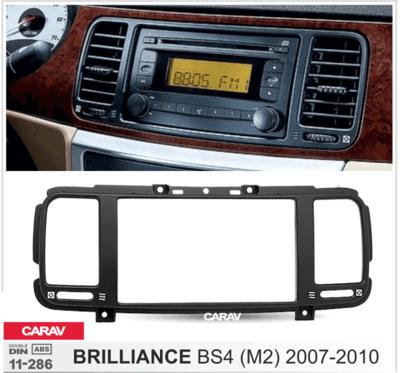 Carav Рамка BRILLIANCE BS4 (M2) 2007-2010 (CARAV 11-286) (фото, вид 1)