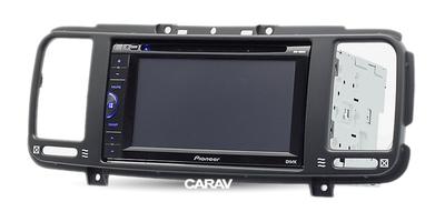 Carav Рамка BRILLIANCE BS4 (M2) 2007-2010 (CARAV 11-286) (фото, вид 2)