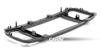 Carav Рамка BRILLIANCE BS4 (M2) 2007-2010 (CARAV 11-286) (фото, вид 3)