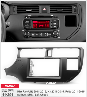 Carav Рамка KIA Rio (UB), K3, Pride 2011-2015 (руль слева / без лампы Airbag / модель для рынка Азии) (CARAV 11-291) (фото, вид 1)