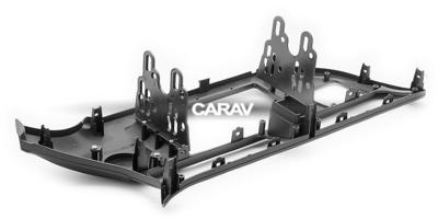 Carav Рамка KIA Rio (UB), K3, Pride 2011-2015 (руль слева / без лампы Airbag / модель для рынка Азии) (CARAV 11-291) (фото, вид 3)