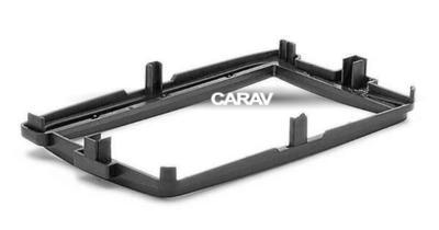 Carav Carav 11-297   2DIN переходная рамка Renault Duster 2010+, Logan 2013+, Sandero 2012+, DACIA Duster 2013+, Logan, Dokker, Lodgy 2012+, LADA XRAY 2015+ (фото, вид 4)