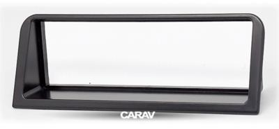 Carav Рамка PEUGEOT (106) 1991-2003 (CARAV 11-309) (фото, вид 4)