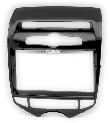 Carav Рамка HYUNDAI iX-20 2010+ (с климат-контролем) (CARAV 11-311) (фото, вид 6)