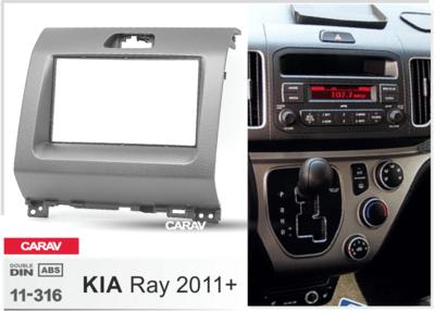 Carav Рамка KIA Ray 2011+ (CARAV 11-316) (фото, вид 4)