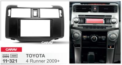 Carav Рамка TOYOTA 4 Runner 2009+ (CARAV 11-321) (фото, вид 4)
