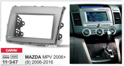 Carav Carav 11-347   2DIN переходная рамка Mazda (8) 2006-2016, MPV 2006+ (фото, вид 2)