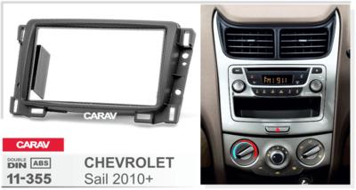Carav Рамка CHEVROLET Sail 2010+ (CARAV 11-355) (фото, вид 3)