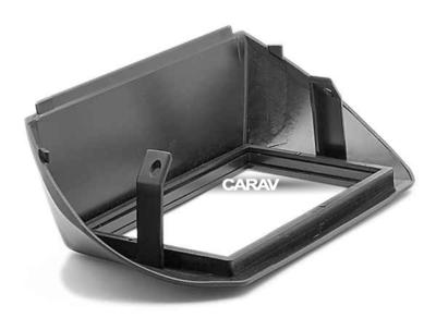 Carav Рамка PEUGEOT Bipper 2008+ / FIAT Fiorino, Qubo 2008+ / CITROEN Nemo 2008+ (CARAV 11-368) (фото, вид 4)