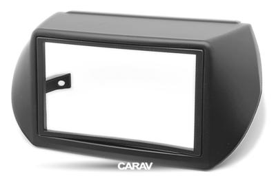 Carav Рамка PEUGEOT Bipper 2008+ / FIAT Fiorino, Qubo 2008+ / CITROEN Nemo 2008+ (CARAV 11-368) (фото, вид 5)