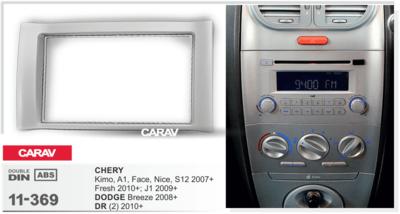 Carav Carav 11-369 | 2DIN переходная рамка Chery Kimo, A1, Face, Nice, S12 2007+, Fresh 2010+; J1 2009+ Dodge Breeze 2008+ DR (2) 2010+ (фото, вид 2)